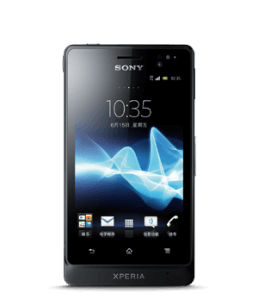 manual manual xperia go pdf